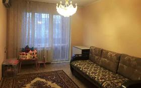 3-комнатная квартира, 56 м², 4/5 этаж, мкр Орбита-2, Саина — Мустафина за 24.9 млн 〒 в Алматы, Бостандыкский р-н
