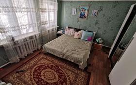 4-комнатный дом, 140 м², 7 сот., ул. Теректі 1/1 — Алтын дан за 9.5 млн 〒 в Актобе, Старый город