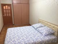 2-комнатная квартира, 55 м², 2 этаж посуточно