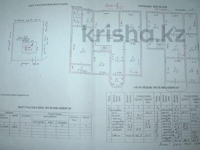 6-комнатный дом, 261 м², 10 сот., Алматинская за 25 млн 〒 в Есик — фото 24