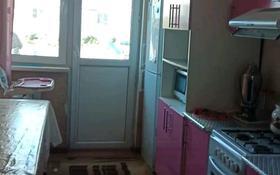 3-комнатная квартира, 70 м², 1/9 этаж, Карасай, Асыл Арман 1-21 за 18.8 млн 〒 в Алматинской обл., Карасай