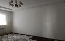 5-комнатный дом, 200 м², 7 сот., Кумар Жумагалиева 2 — 40лет пионеров за 32 млн 〒 в Атырау