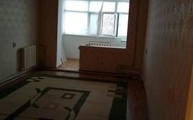 2-комнатная квартира, 51 м², 1/5 этаж помесячно, Чайковского 1 за 60 000 〒 в