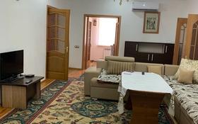 6-комнатный дом посуточно, 200 м², 8 сот., мкр Нурсат 2, Нурсат 2 мкр 44 — Саяхат за 70 000 〒 в Шымкенте, Каратауский р-н