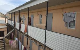общежитие за 30 млн 〒 в Актау