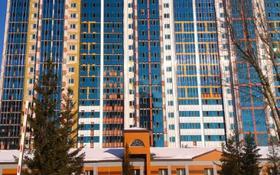 1-комнатная квартира, 44.48 м², 17/20 этаж, Кабанбай-батыра 4/2 — Наркескен за 16 млн 〒 в Нур-Султане (Астана), Есиль р-н
