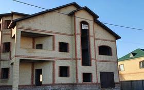 8-комнатный дом, 690 м², 10 сот., Хайролла Қабжанов көшесі за 32 млн 〒 в Караганде, Казыбек би р-н