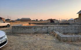 Участок 8 соток, мкр Достык 3176 за 5.5 млн 〒 в Шымкенте, Каратауский р-н