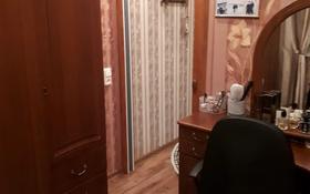 4-комнатная квартира, 62.5 м², 5/5 этаж, улица Маяковского за 13.5 млн 〒 в Костанае