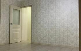 3-комнатная квартира, 68 м², 3/5 этаж, мкр Восток 15 за 21 млн 〒 в Шымкенте, Енбекшинский р-н