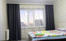 1-комнатная квартира, 30 м², 6/9 этаж посуточно, мкр Новый Город, Ержанова 19 за 8 000 〒 в Караганде, Казыбек би р-н