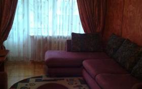 2-комнатная квартира, 50 м², 1/5 этаж посуточно, Ул.Азаттык 46а за 6 000 〒 в Атырауской обл.