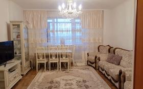 2-комнатная квартира, 69 м², 11 этаж помесячно, Сарайшык 7/1 — Акмешит за 180 000 〒 в Нур-Султане (Астана), Есиль р-н