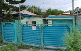 4-комнатный дом, 50 м², 10 сот., ул. Попова 78 — Грейдерная за 6 млн 〒 в Усть-Каменогорске