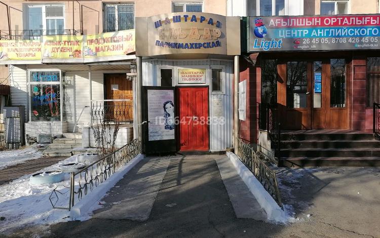 Офис площадью 40 м², проспект Нурсултана Назарбаева 120 — Аллабергенова за 14.2 млн 〒 в Талдыкоргане