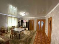 4-комнатный дом, 120 м², 16 сот.