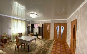 4-комнатный дом, 120 м², 16 сот., Караганда 12 — Атасуйская за 14 млн 〒