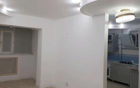 1-комнатная квартира, 36.6 м², 4/9 этаж, мкр 11, .Шайкенова за 10.5 млн 〒 в Актобе, мкр 11
