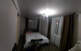5-комнатный дом, 180 м², 20 сот., Согринская 8 за 20 млн 〒 в Усть-Каменогорске