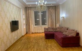3-комнатная квартира, 110 м², 2/5 этаж помесячно, мкр Мирас, Мкр. Мирас 157/2 за 300 000 〒 в Алматы, Бостандыкский р-н