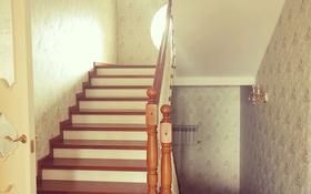 10-комнатный дом помесячно, 470 м², 15 сот., Нурлытау — Навои за 1 млн 〒 в Алматы, Бостандыкский р-н