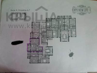 1-комнатная квартира, 44 м², 3/9 этаж, Туркестан за 15.5 млн 〒 в Нур-Султане (Астана), Есиль р-н — фото 2