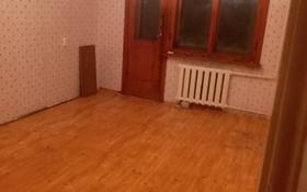 2-комнатная квартира, 48 м², 4/5 этаж помесячно, улица Ружейникова 7 за 60 000 〒 в Уральске