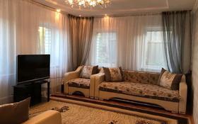 4-комнатный дом, 72 м², Читинская 20 — Камзина за 8.5 млн 〒 в Павлодаре
