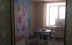 4-комнатная квартира, 63 м², 4/5 этаж, 4-й микрорайон 38 за 9.5 млн 〒 в Риддере