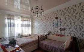 3-комнатная квартира, 79 м², 8/9 этаж, Кумисбекова за ~ 24.4 млн 〒 в Нур-Султане (Астана)