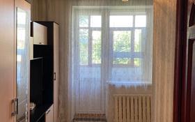 1-комнатная квартира, 12.2 м², 2/2 этаж, Монтажная 6 — Майлина за 6.7 млн 〒 в Алматы