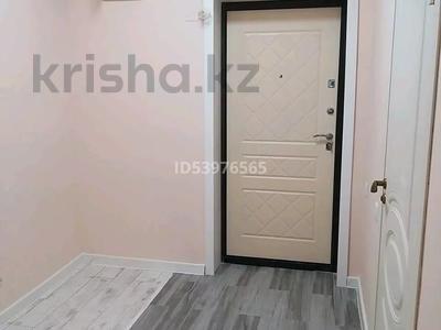 2-комнатная квартира, 59 м², 17/17 этаж, Навои 37 — Жандосова за 25.5 млн 〒 в Алматы, Ауэзовский р-н — фото 10