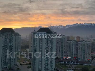 2-комнатная квартира, 59 м², 17/17 этаж, Навои 37 — Жандосова за 25.5 млн 〒 в Алматы, Ауэзовский р-н — фото 12
