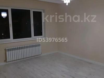 2-комнатная квартира, 59 м², 17/17 этаж, Навои 37 — Жандосова за 25.5 млн 〒 в Алматы, Ауэзовский р-н — фото 7