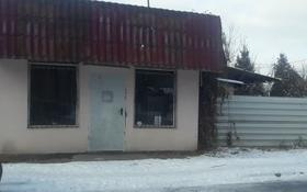 Магазин площадью 25 м², Уалиханова 236/2 за ~ 3.1 млн 〒 в Талдыкоргане