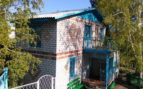 5-комнатный дом, 115 м², 10 сот., Казахстанская 6А — ул. 7 Южный проезд пересечение с ул. Казахстанской за 23 млн 〒 в Экибастузе