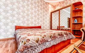 1-комнатная квартира, 62 м², 7/12 этаж посуточно, Д. Кунаева 35 — Мангелик Ел за 8 000 〒 в Нур-Султане (Астана), Есиль р-н