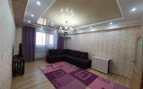 2-комнатная квартира, 60 м², 9/12 этаж, Толе би 273/4 за 27 млн 〒 в Алматы, Алмалинский р-н