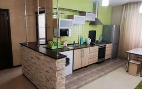 1-комнатная квартира, 55 м², 7/12 этаж посуточно, проспект Сарыарка 31/2 — Жангельдина за 9 000 〒 в Нур-Султане (Астана)