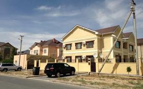 10-комнатный дом, 680 м², 18 сот., 30-й мкр за 120 млн 〒 в Актау, 30-й мкр