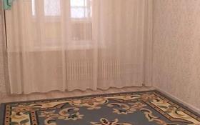 2-комнатная квартира, 48 м², 2/9 этаж помесячно, 27-й мкр, 27-й мик 52 за 80 000 〒 в Актау, 27-й мкр