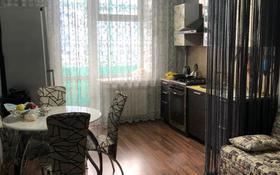 1-комнатная квартира, 44 м², 1/6 этаж, Наримановская 71 за 16 млн 〒 в Костанае