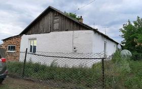 3-комнатный дом, 70 м², Каркаралинск за 600 000 〒
