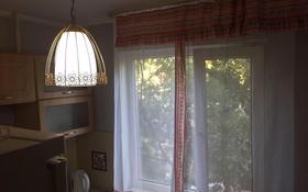 1-комнатная квартира, 31.3 м², 3/5 этаж, Евразия за 8.5 млн 〒 в Уральске