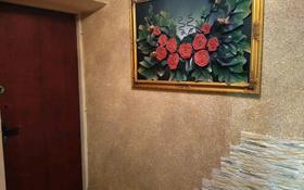 3-комнатная квартира, 67.9 м², 2/3 этаж помесячно, Центр 15 за 90 000 〒 в Капчагае