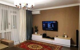 2-комнатная квартира, 52 м² помесячно, Сатпаева — Жарокова за 150 000 〒 в Алматы, Бостандыкский р-н