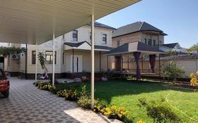 5-комнатный дом, 300 м², 8 сот., Аргынбекова-Утегенова за 88 млн 〒 в Шымкенте, Абайский р-н