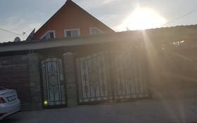 9-комнатный дом, 250 м², 6 сот., Барибаева 120 за 30 млн 〒 в Каскелене