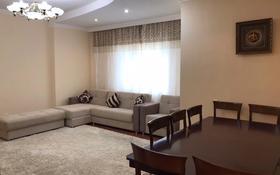 3-комнатная квартира, 98 м², 10/11 этаж помесячно, Кунаева 28 за 230 000 〒 в Нур-Султане (Астана)