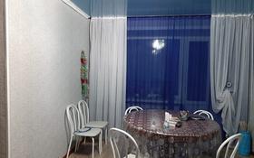 2-комнатная квартира, 43.1 м², 3/5 этаж, Космонавтов 19 за 7.3 млн 〒 в Рудном